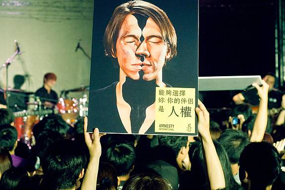 "Aktivist_innen von Amnesty International Taiwan bei einem Konzert zur Kampagne ""My Body, My Rights"""