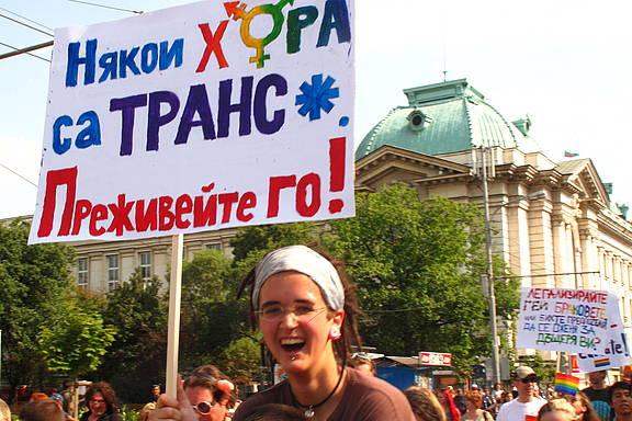 Sofia Pride Juni 2012