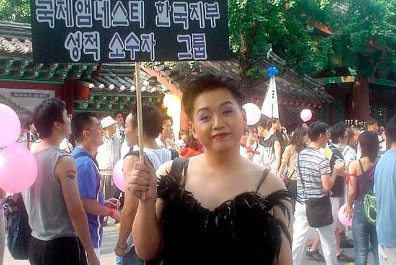 Lim Taehoon bei einer Demonstration