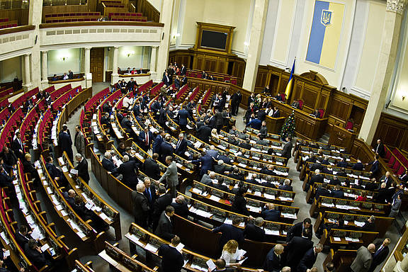 Ukrainisches Parlament in Kiew