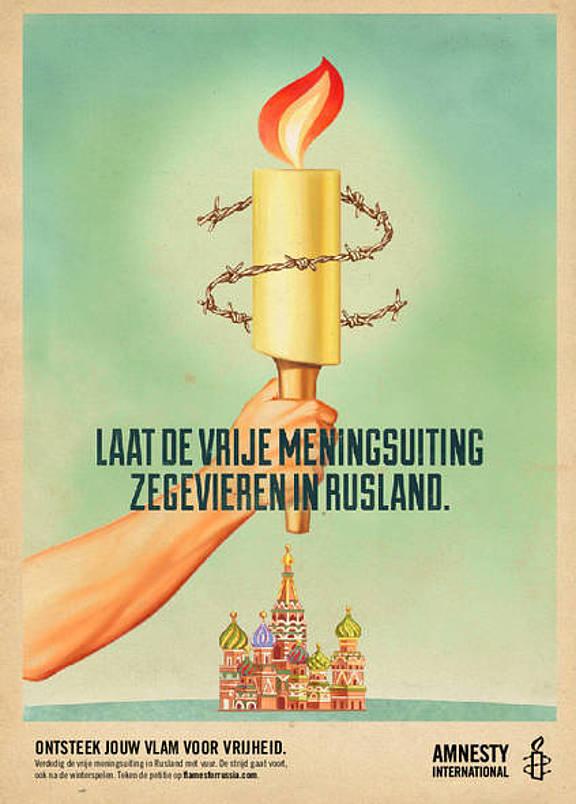 Kampagne zu Menschenrechten in Russland von Amnesty International Belgien