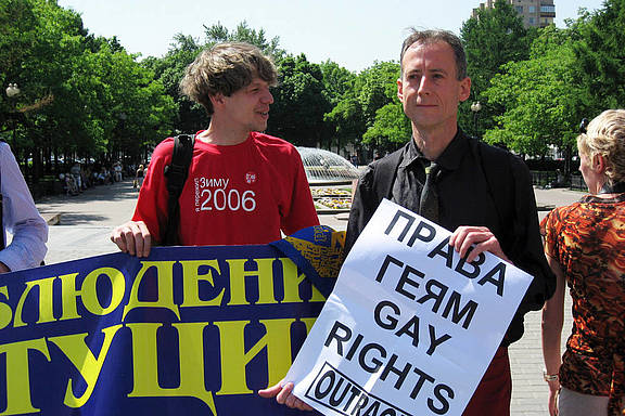 Moskau LGBT-Demonstration, 26. Mai 2007